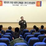 """해군 """"강정마을 구상권 청구, 철회할 계획 없어"""""""