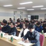 서귀포시체육회, 회원종목단체 등 워크숍 개최