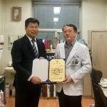 제주시 특수교육지원센터, 한마음병원 장지찬 과장 치료지원 협력의사 위촉
