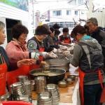 중문여성의용소방대 급식봉사활동