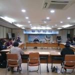용담2동 통장협의회 재활용품 요일제 배출 등 현안 논의