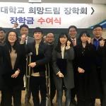 제주대 회계학과 희망드림장학회, 후배에 장학금 지원