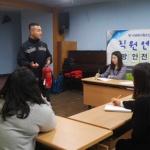 동홍119센터, 서귀포청소년문화의집 소방안전교육 실시