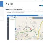 제주 공간정보인프라 구축...감귤-환경 관리까지 지원