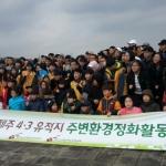 제주4.3유족청년회, 행불인 표석 닦기 봉사활동 전개