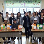 서귀포학생문화원, 제1기 청소년 책 활동가 오리엔테이션 개최