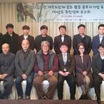제주대 풀뿌리기업지원사업단, 성과보고회 개최