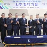 제주대-국방기술품질원, 국방과학기술 발전 업무협약