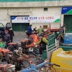 구좌농협, 우도면서 농기계 무상수리 봉사