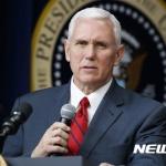 펜스 美 부통령 방한 일정 시작…17일 黃대행 면담