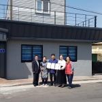 조천읍지역사회보장협의체 라멩하우스와 복지자원제공 협약