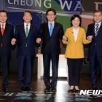 오늘 선거방송토론위 대선후보 토론회...TV 생중계 시간은?