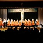 제라진 합창단의 '제주어 노래'가 울려퍼진 재일본 4.3위령제