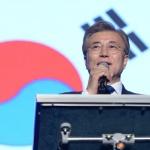 문재인, 최종 득표율 41.08%…역대 최다표차 압승