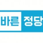 """바른정당 제주 """"문재인 당선 축하, 대한민국 통합 진력 당부"""""""
