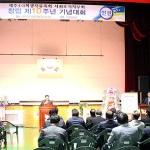제주4․3희생자유족회 서귀포시지부회, 창립10주년 기념식 개최