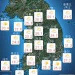 [내일 날씨] 대체로 맑고 강한 햇살...초여름 더위 계속