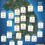 [내일 날씨] 다시 초여름 더위 시작...대체로 맑음