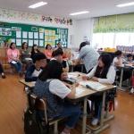 의귀초, 학부모 참관 수업 공개의 날 운영