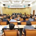 아시아-태평양 섬 거점대학 공동발전 컨퍼런스 개최