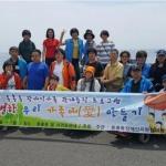 동홍동장애인지원협의회, 장애인가족 관계개선 프로그램 운영