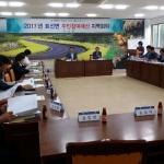 표선면, 주민참여예산 지역회의 개최