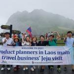 라오스 여행업계, 제주 관광상품 개발 인스펙션 투어