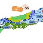 서귀포 땅값 19%↑...대단위 개발지역 위주 급증