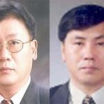 제주우정청 전의준 서기관-문장수 사무관 명예퇴임