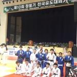 동남초 유도부, 제10회 청풍기 전국 유도대회 입상