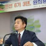 '내년 출마하십니까' 질문에, 원희룡 지사의 답변은?