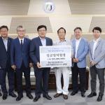 행운부동산 김배열씨, 제주대에 1억원 전달