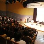 '희망 잡고(JOB GO) 톡톡(TALK)'...고졸취업 성공 비결은?