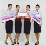 이스타항공 10주년 기념 고객감사전 ...'추억의 99운임 이벤트'