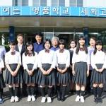제주 세화고, 17년째 일본 오비린고와 국제교류행사