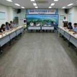 동홍동주민자치위, 문화여가프로그램 운영 협의