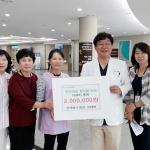 장태복 서귀포의료원 자원봉사팀장, 서귀포의료원에 200만원 전달