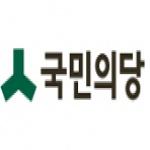 """국민의당 """"도의원 비례대표 축소는 정치폭력...즉각 철회하라"""""""