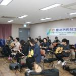 동홍동, 문화 여가 프로그램 수강생 모집