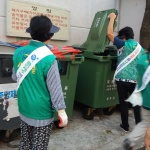 용담2동 새마을부녀회, 클린하우스 불법쓰레기 단속