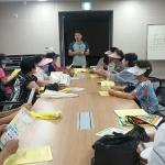 화북동, 클린하우스 야간 도우미 근무교육