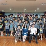 탐라장애인종합복지관, 장애학생 계절학교 운영