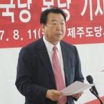 김방훈, 자유한국당 복당...도지사 선거 출마수순?