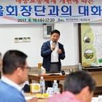 """민주당 """"선거용 지역감정 조장 원지사 발언은 청산돼야 할 적폐"""""""