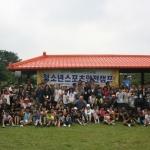 '2017 청소년스포츠안전캠프' 성황리에 마무리