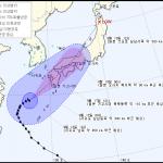 태풍 '탈림' 느린 속도 북상...현재위치와 이동경로는?