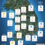 [오늘 날씨] 태풍 영향권 벗어나...비 그치고 낮부터 맑음