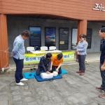 성산119센터, 성산일출봉 등산목 지킴이 운영