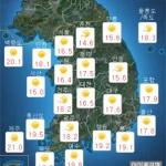[오늘 날씨] 태풍 물러나자 다시 쾌청...이번주 주간예보는?