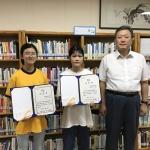 동녘도서관, '8월 독녘! 청소년 독서왕' 선정